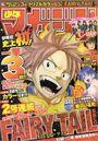 C ute, Hagiwara Mai, Magazine, Nakajima Saki, Okai Chisato, Suzuki Airi, Yajima Maimi-389015