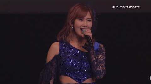 【DVD】岡井千聖FCライブ②~ 勝手にハロプロ20周年おめでとう!2007-2012 ~