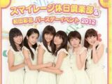 S/mileage Kyuujitsu Club & Wada Ayaka Birthday Event 2012