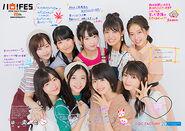 TsubakiFactory-HalloFes2018-A4photo