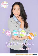 AkiyamaMao-CamelliaFightsvol3