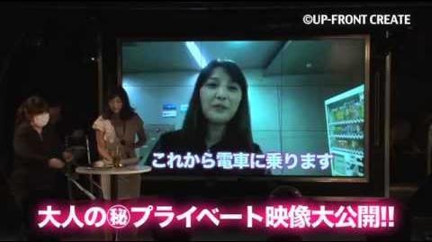 DVD「M-line Memory vol