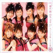 HareAmeNochiSuki-dvd