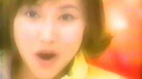Heike Michiyo - Anata no Yume ni Naritai (MV)