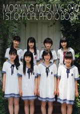 Morning Musume 9・10ki 1st Official Photo Book