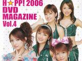 Hello☆Pro Party! 2006 DVD Magazine Vol.4