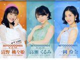 BEYOOOOONDS CHICA TETSU Ichioka Reina Birthday Event 2019 / Ame no Mori Kawa Umi Takase Kurumi Birthday Event 2019 / Ame no Mori Kawa Umi Kiyono Momohime Birthday Event 2018