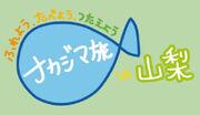 NakajimaSaki-FCTour2019-logo