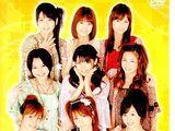 Morning Musume DVD Magazine Vol.20