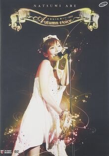 Abe Natsumi Aki Tour 2010 ~Autumn voice~ dvd front cover