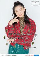 AkiyamaMao-H!P2020Winter