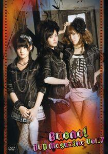 Buono dvd magazine vol.7