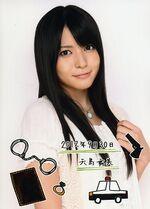 Gekiharo 12 Maimi