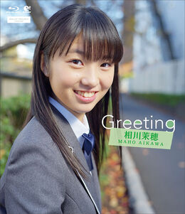 GreetingAikawaMaho