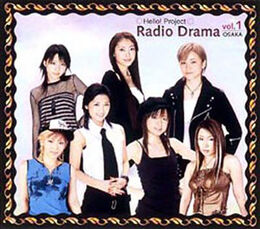 HelloProjectRadioDramaOsakahenVol1-r