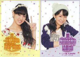 Iikubo&NonakaBD2015-DVDCover