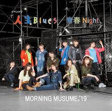JinseiBlues-ev
