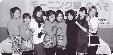 Morning Musume no Heso