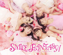 SmileFantasy-r