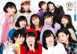 ANGERME-RinnetenshouLive-A4photo