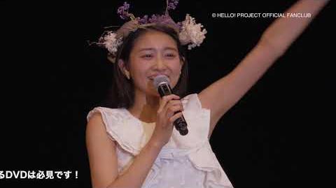 DVD『アンジュルム 和田彩花・室田瑞希バースデーイベント2017』