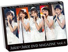 Juice=JuiceDVDMagVol.5coverpreview