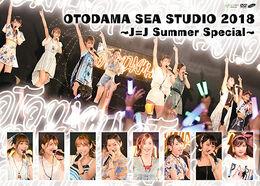 JuiceJuice-OTODAMA2018-DVD