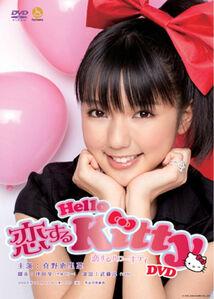 Koisuru Hello Kittypng