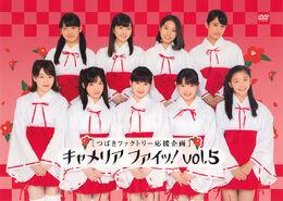 Tsubaki-Camellia-Fai!-vol.5-DVD-front
