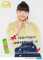 EguchiSaya-HappyoukaiMar2019