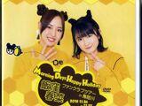 Morning Days Happy Holiday Iikubo Haruna Fanclub Tour in Kinugawa