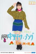 KiyonoMomohime-COUNTDOWNPARTY2019