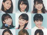ANGERME Shin Member Kamikokuryo Moe Ohirome Event ~Kamiko Shiren!? no 4ban Shoubu~