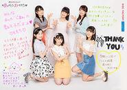 CountryGirls-TsugunagaMomokoLastLive