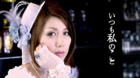Kobayashi Azusa - Tear drop (MV)