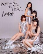ANGERME-UTB -Feb2018p1