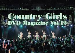 CountryGirls-DVDMag12-cover
