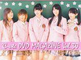 ℃-ute DVD Magazine Vol.30