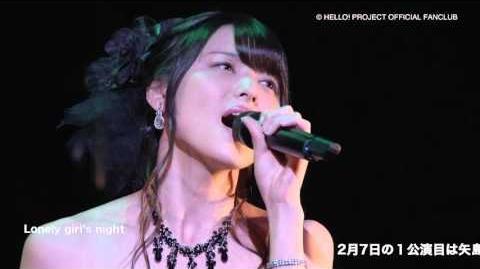 DVD「℃-ute 矢島舞美・中島早貴・萩原舞バースデーイベント2016(ソロイベント編)」