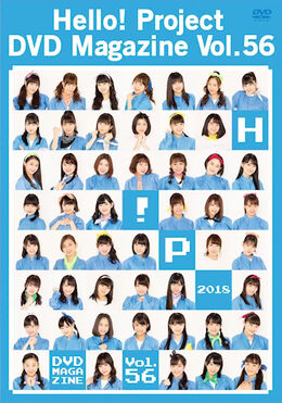 H!P-DVDMag56-cover