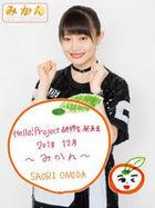 OnodaSaori-HappyoukaiDec2018
