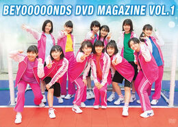 BEYOOOOONDS-DVDMag1-cover