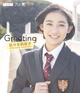GreetingSasakiRikako
