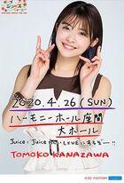 KanazawaTomoko-PopJuiceJourney