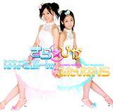 Hana wo Puun / Futari wa NS