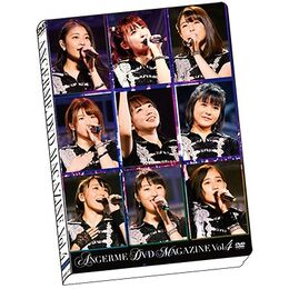 ANGERME-DVDMag4-coverpreview