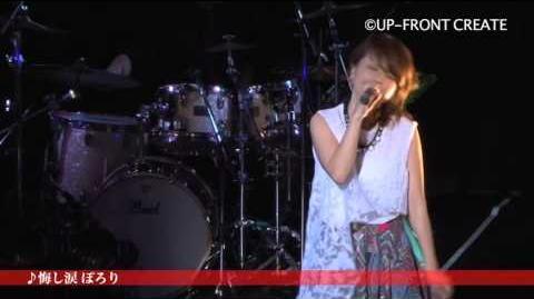 DVD「M-line clubライブイベント2014年3月at STB139~ひな祭りに感謝を込めて~」