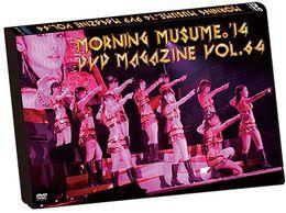MM14-DVDMag64-coverpreview