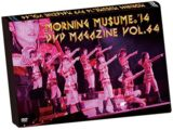Morning Musume '14 DVD Magazine Vol.64