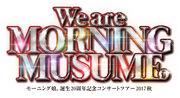 MM17-WeareMM-logo